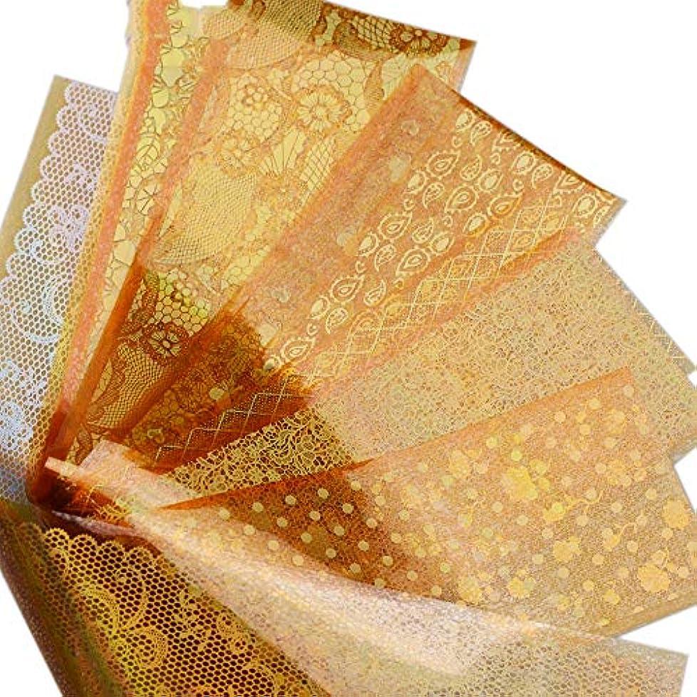 バレル頻繁に怪しい16のデザイン/マニキュアツールマジックレーザーネイルアート転送星空ステッカーデカールに設定されたゴージャスなゴールドカラーネイル箔のヒントインテリア