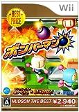 Bomberman (Hudson the Best) [Japan Import] [並行輸入品]