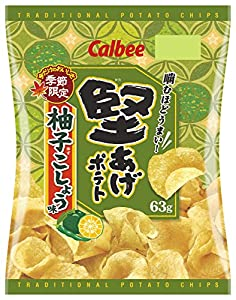 カルビー 堅あげポテト 柚子こしょう味 63g×12袋