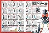 日経 エンタテインメント ! 2012年 04月号 [雑誌]