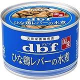 デビフ ひな鶏レバーの水煮 150g ペット用品 犬用食品(フード・おやつ) ドッグフード(缶・パウチ・一般食)