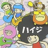 ハイジ(DVD付)