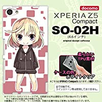 SO02H スマホケース Xperia Z5 Compact SO-02H カバー エクスペリア Z5 コンパクト ソフトケース キャラ2-A ピンク nk-so02h-tp1335