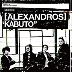 Follow Me♪[ALEXANDROS]のCDジャケット