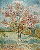 Vincent Van Gogh ジクレープリント キャンバス 印刷 複製画 絵画 ポスター ビッグサイズ(ピンクの桃の木) #DFB