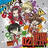 TVアニメ「最遊記 RELOAD BLAST」ドラマCD 第2巻