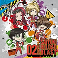 TVアニメ「 最遊記 RELOAD BLAST 」ドラマCD 第2弾
