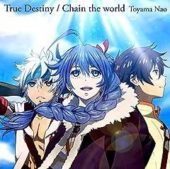 東山奈央「Chain the world」のジャケット画像
