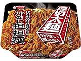 エースコック 厚切太麺 シビれる辛さと濃厚ダレの汁なし担担麺 大盛り 166g