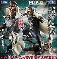 エクセレントモデル◆P.O.P POP ワンピース◆NEO-DX 1/8 雨のシリュウ