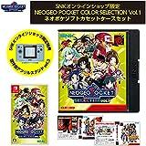 NEOGEO POCKET COLOR SELECTION Vol.1 ネオポケソフトカセットケースセット - Nintendo Switch