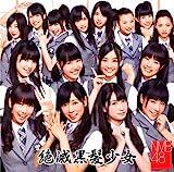 絶滅黒髪少女(Type-B)(DVD付)