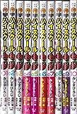 ハイスクールD×D  コミック 1-10巻セット