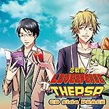 恋戦隊LOVE&PEACE THE P.S.P.~パワー全開!スペシャル要素てんこもりでポータブル化大作戦である!~CD side PEACE