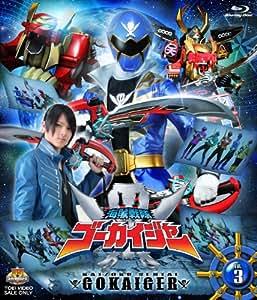 スーパー戦隊シリーズ 海賊戦隊ゴーカイジャー VOL.3 [Blu-ray]