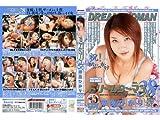 ドリームウーマン VOL.38 来生ひかり [DVD]