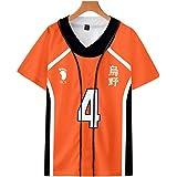 Flyself Unisex Haikyuu Baseball T-Shirt Cosplay Haikyuu Kozume Kenma Gakuen Koukou Costume Sports Tops High School Volleyball