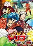 トリコ 18 [DVD]