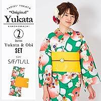 [KIMONOMACHI] 浴衣セット「緑色 リンゴ」S,F(フリー),TL,LL 女性浴衣セット