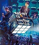 【Amazon.co.jp限定】NAO-HIT TV Live Tour ver12.0~20th-Grown Boy- みんなで叫ぼう!LOVE!!Tour~[Blu-ray](オリジナルビジュアルシート付)