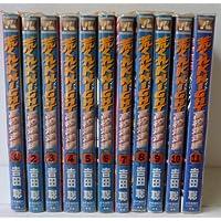 荒くれKNIGHT高校爆走編 コミック 1-11巻完結セット