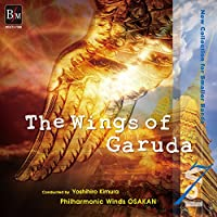 小編成レパートリー・コレクション Vol.7「ガルーダの翼」
