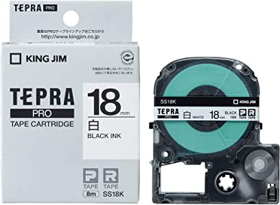 キングジム テープカートリッジ テプラPRO 18mm SS18K