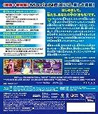 インサイド・ヘッド MovieNEX [ブルーレイ+DVD+デジタルコピー(クラウド対応)+MovieNEXワールド] [Blu-ray] 画像