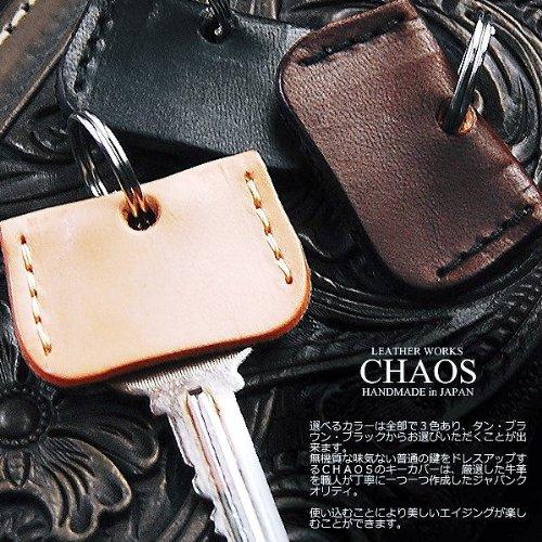 オイルレザーキーカバー 選べる3色 【CHAOS】 メンズ 牛革 キーホルダー キーリング カギ 鍵 ハンドメイド (ブラック)