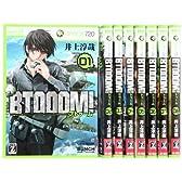 BTOOOM! (ブトゥーム) コミック 1-8巻 セット (BUNCH COMICS)