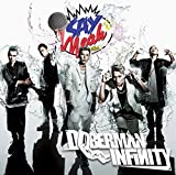 Heartbeat♪DOBERMAN INFINITY×ELLY(三代目 J Soul Brothers from EXILE TRIBE)のCDジャケット