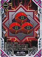 バディファイト the chaos (ザ カオス) PR/0398 フラッグカード