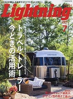 Lightning (ライトニング) 2017年 07月号 Vol.279