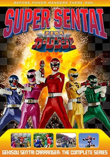 Power Rangers: Gekisou Sentai Carrange...