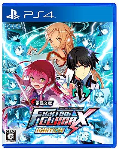 電撃文庫 FIGHTING CLIMAX IGNITION - PS4