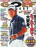 GOLF DIGEST (ゴルフダイジェスト) 2015年 02月号 [雑誌]