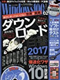 Windows100% 2017年 02 月号 [雑誌]