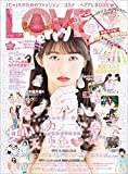 LOVE berry(ラブベリー) vol.6 (Town Mook)