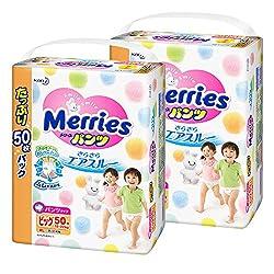 【パンツ タイプ】メリーズパンツ ビッグサイズ(12~22kg) さらさらエアスルー100枚 (50枚×2)