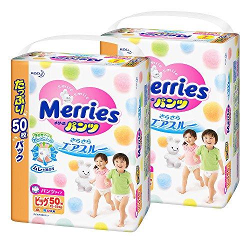 メリーズパンツ ビッグサイズ(12~22kg) さらさらエアスルー100枚 (50枚×2)をアマゾンで購入
