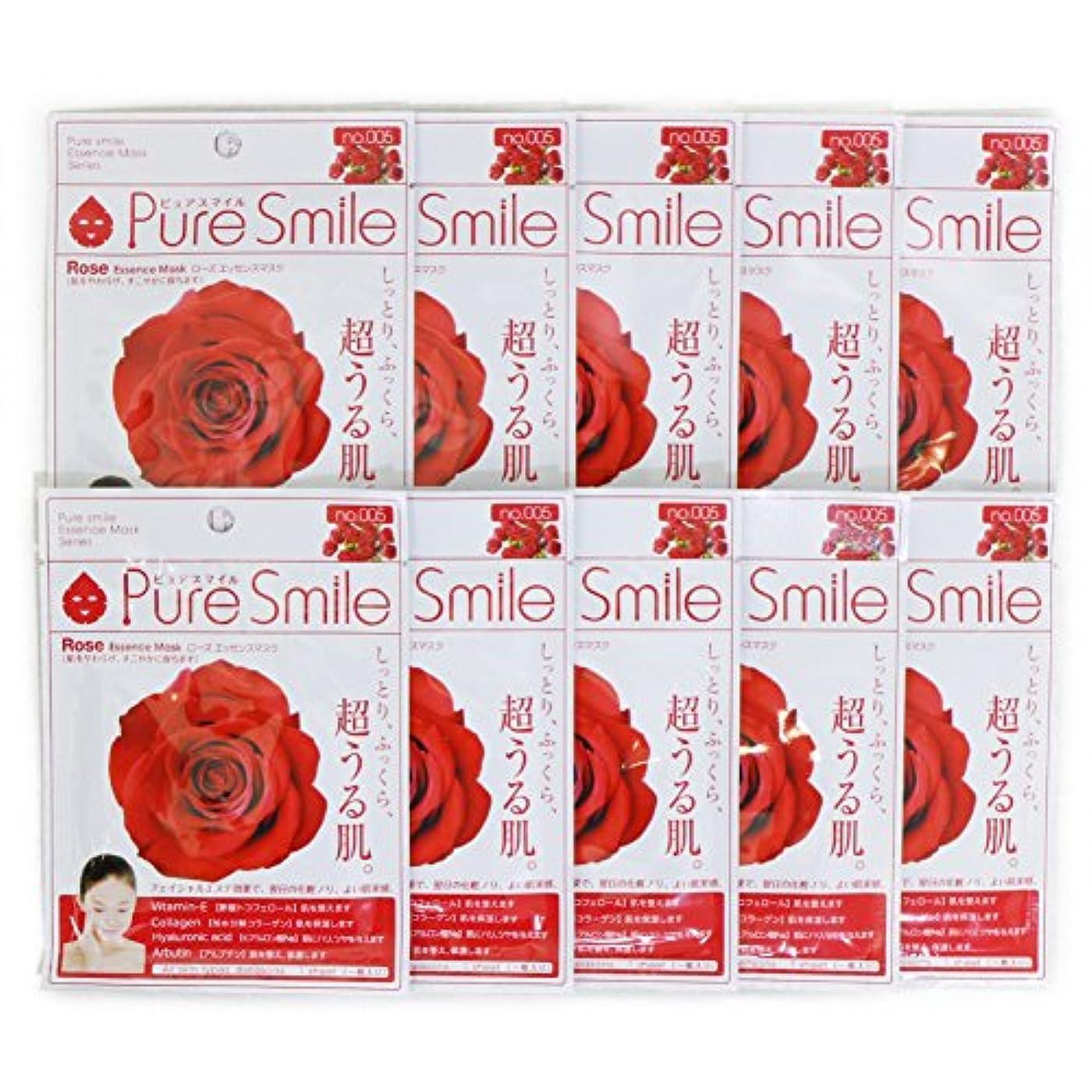 鉱夫断線国Pure Smile ピュアスマイル エッセンスマスク ローズ 10枚セット