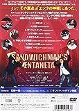 サンドウィッチマンのエンタねた Vol.1 エンタの神様ベストセレクション [DVD] 画像
