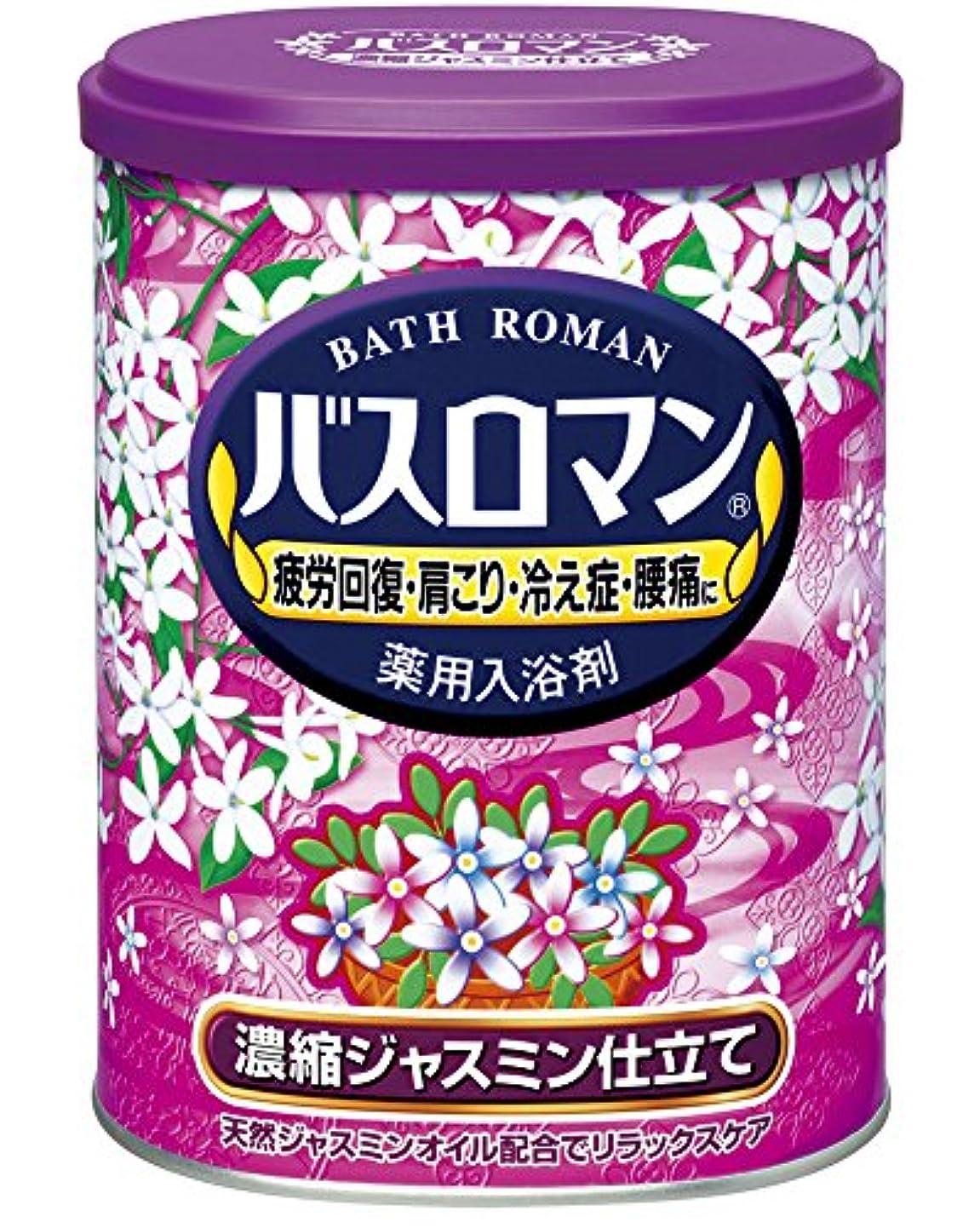 式かび臭い花弁バスロマン濃縮ジャスミン