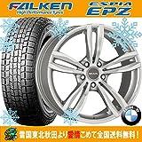 【17インチ】BMW 5シリーズ(F10/F11)用 スタッドレス 225/55R17 ファルケン エスピア EPZ F MAK ルフト(Si) タイヤホイール4本セット 輸入車