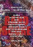 バンド・スコア GLORIA/I'M GETTING' BLUE song by ZIGGY (楽譜)