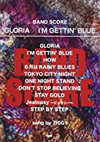 バンド・スコア GLORIA/I'M GETTING' BLUE song by ZIGGY (楽譜)