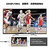 iPhone iPad Lightning to HDMI 変換ケーブル iPhone テレビ 接続ケーブル ライトニング HDMI 変換アダプタ Lightning Digital AVアダプタ iphone 映像出力ケーブル 最新版 1080P 高解像度/設定不要/大画面/流通安定 iOS11対応(シルバー)