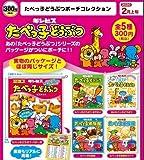 たべっ子どうぶつ ポーチコレクション 全5種 エスケイジャパン