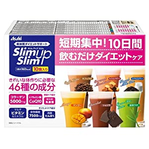 スリムアップスリムシェイク 10食