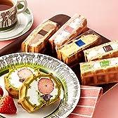 母の日 神戸ワッフルセット (春限定 ロールケーキ いちご抹茶あずき)